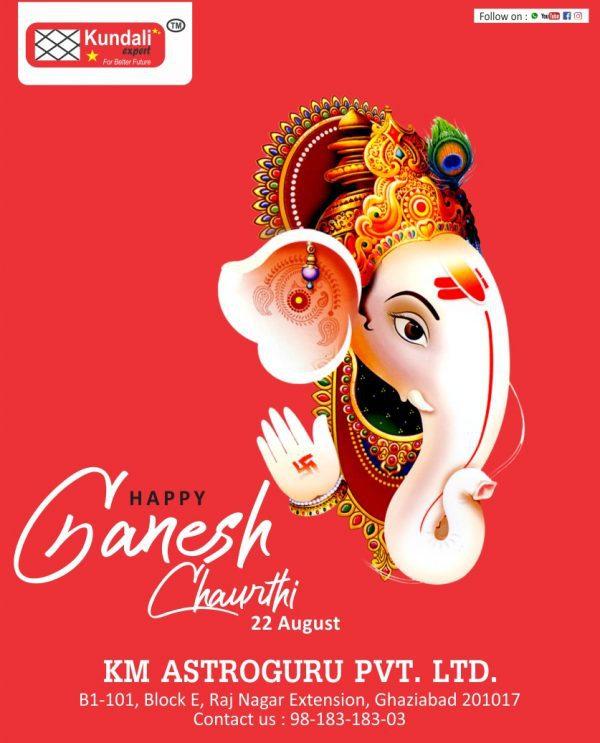 Ganesh Chaturthi – 22 August 2020