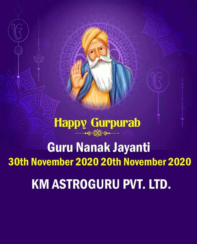 Guru Nanak Jayanti Kundali Expert