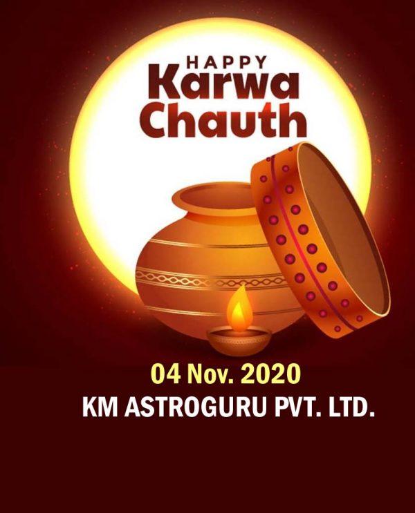 Karwa Chauth – 4th November 2020