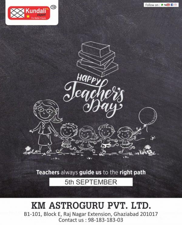 Teachers' Day – 05 September 2020